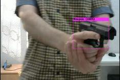 Новая система распознавания оружия в видеопотоке